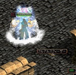 RedStone 10.03.03[05]