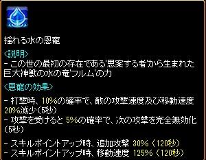 RedStone 10.03.04[00]