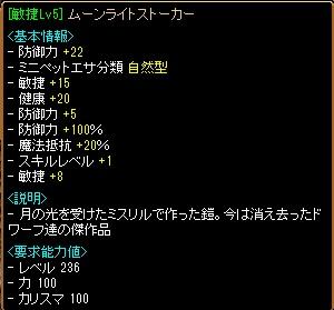 RedStone 10.03.05[01]