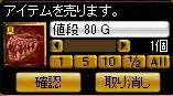 RedStone 10.03.05[09]