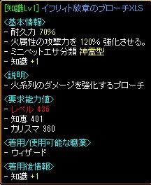 RedStone 10.03.10[06]