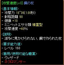 RedStone 10.03.10[04]