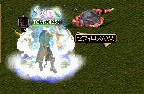 RedStone 10.03.16[01]