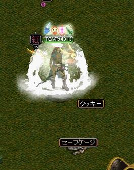 RedStone 10.03.19[00]