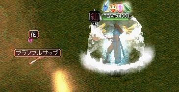 RedStone 10.03.24[00]