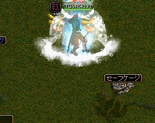 RedStone 10.03.24[01]