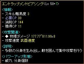 RedStone 10.04.04[03]