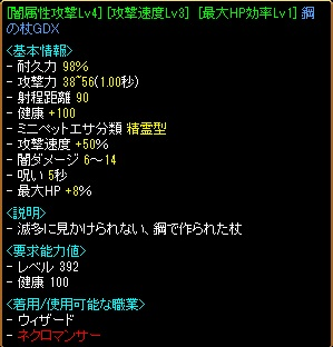 RedStone 10.04.08[02]
