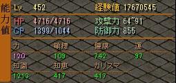 RedStone 10.04.08[03]