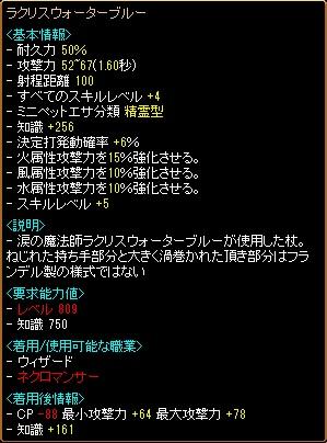 RedStone 10.04.08[01]