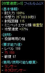RedStone 10.04.08[04]