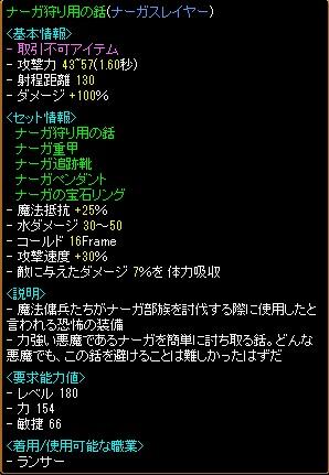 RedStone 10.04.09[00]