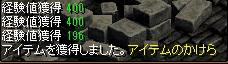 RedStone 10.04.11[01]