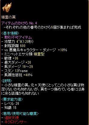 RedStone 10.04.11[05]