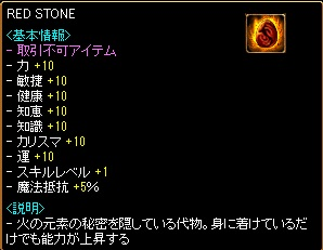 RedStone 10.04.18[06]