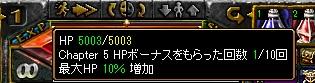 RedStone 10.04.18[19]