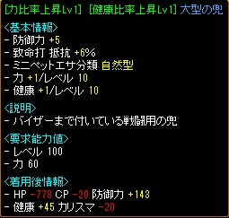 RedStone 10.04.18[11]