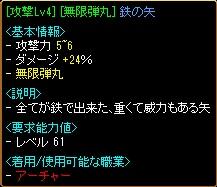 RedStone 10.04.18[15]