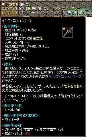 RedStone 10.04.24[00]