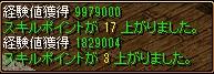 RedStone 10.04.21[03]