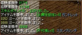 RedStone 10.04.22[06]