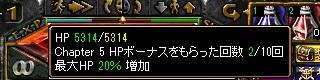 RedStone 10.04.25[00]