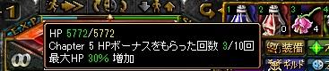 RedStone 10.05.02[02]