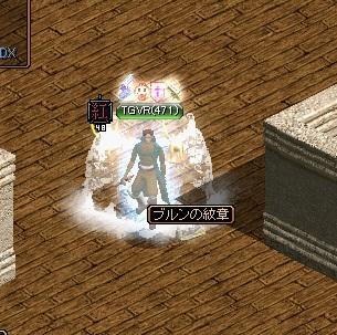 RedStone 10.04.29[00]