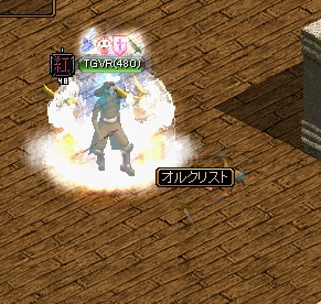 RedStone 10.05.02[00]