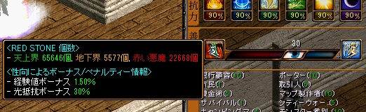 RedStone 10.05.02[01]