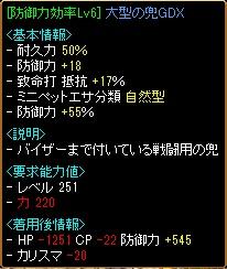 RedStone 10.05.06[01]