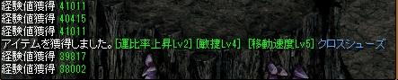 RedStone 10.05.16[02]