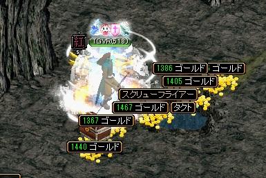 RedStone 10.05.16[06]
