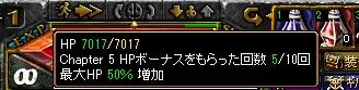 RedStone 10.05.16[07]