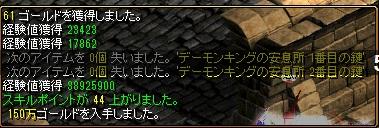 RedStone 10.05.24[00]