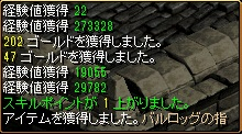 RedStone 10.05.26[01]