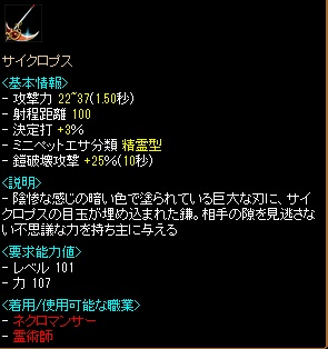RedStone 10.05.27[01]