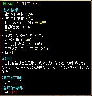RedStone 10.05.28[01]