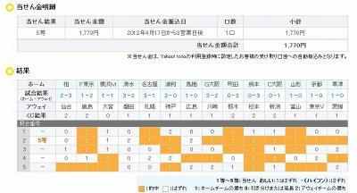 Image2_20120416204400.jpg