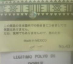 100321_1903~02