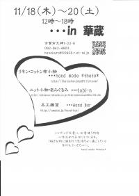 IMG_convert_20101117232238.jpg