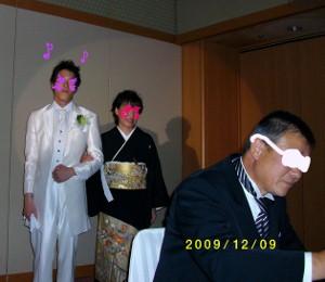 IMGP0620結婚 (300x260)