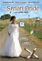 シリアの花嫁