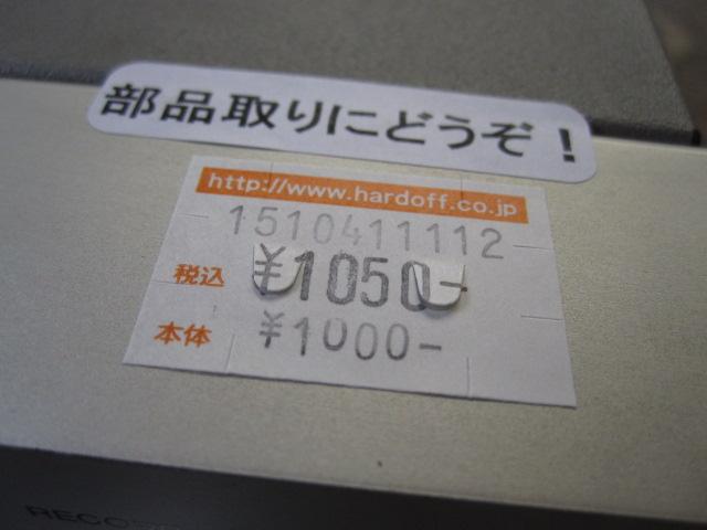 IMG_0002_20111223170252.jpg