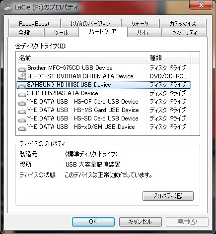 hd_prop.jpg