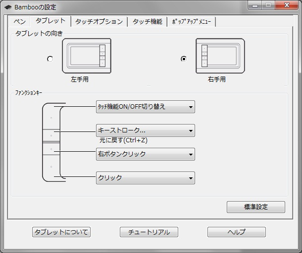 tab_conf.jpg