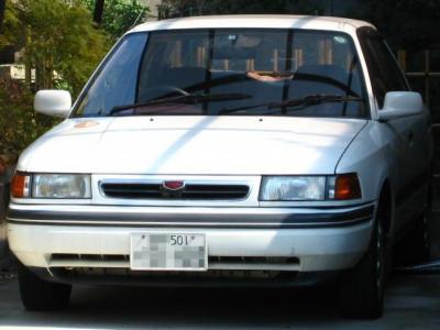 BGFAMILIA 100905