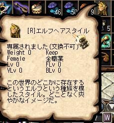 AS2010020600035404.jpg