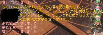 AS2010032801214203.jpg