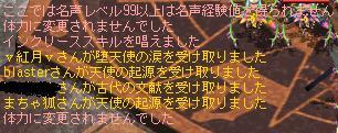 AS2010040401071600.jpg
